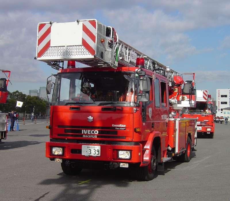 化学式_東京消防出初式2005の写真