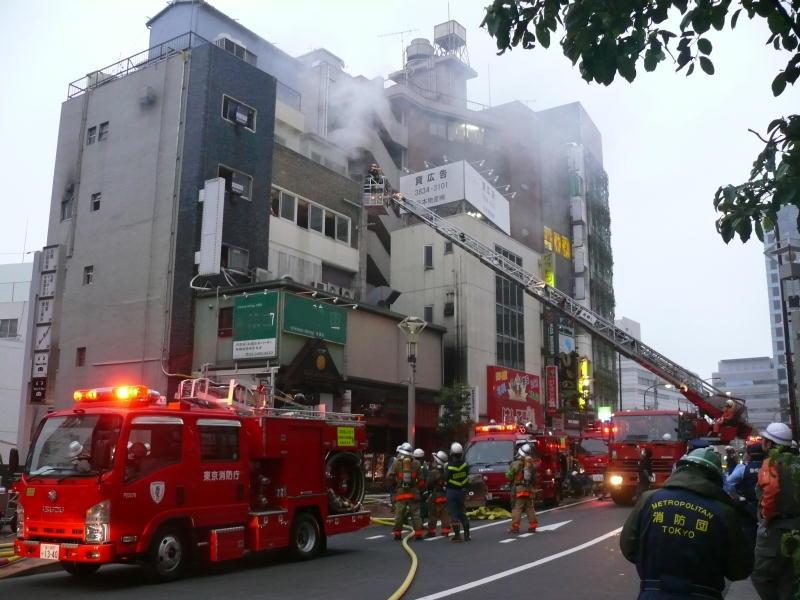<東京消防庁>リポート776 建物火災